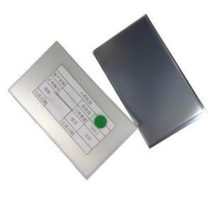 OCA-плівка для приклеювання скла в Samsung G928 Galaxy S6 EDGE+, 50 шт.