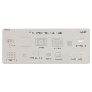 BGA Stencil A247 for Apple Cell Phones, (12 in 1)